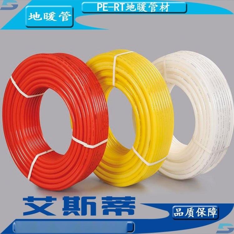 水地暖PE-RT|耐高温优质地暖管
