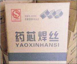 耐磨焊丝 CO2气保护焊丝 辊压机专用 JD3