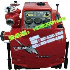 日本原厂VC82东发消防泵 VC82东发手抬机动消防泵