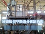 销售冠军产品时蒸发水分200公斤,LPG-200喷雾干燥技术方案