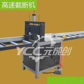 高速断料机/铝材切割机/**断料锯/木材切割的机械