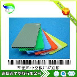 山东2-10mm白色塑料pp中空板厂家批发定做塑料周转箱
