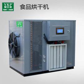 腐竹热泵烘干机/智能高效