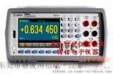 出售DSOX3014A/MSOX3014A!便宜出售是德示波器!