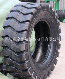全新三包工程轮胎16/70-24铲车胎 装载机轮胎