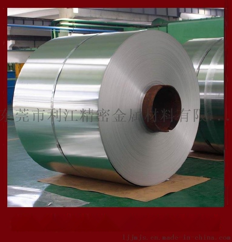 供应精密优质410不锈钢带,430不锈钢铁带