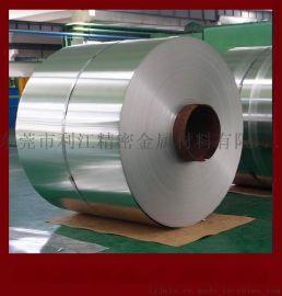 供应精密**410不锈钢带,430不锈钢铁带