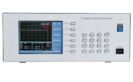 锂电池芯短路测试仪IDI9102