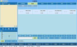 开药店收银软件—赢通T6医药版支持GSP管理