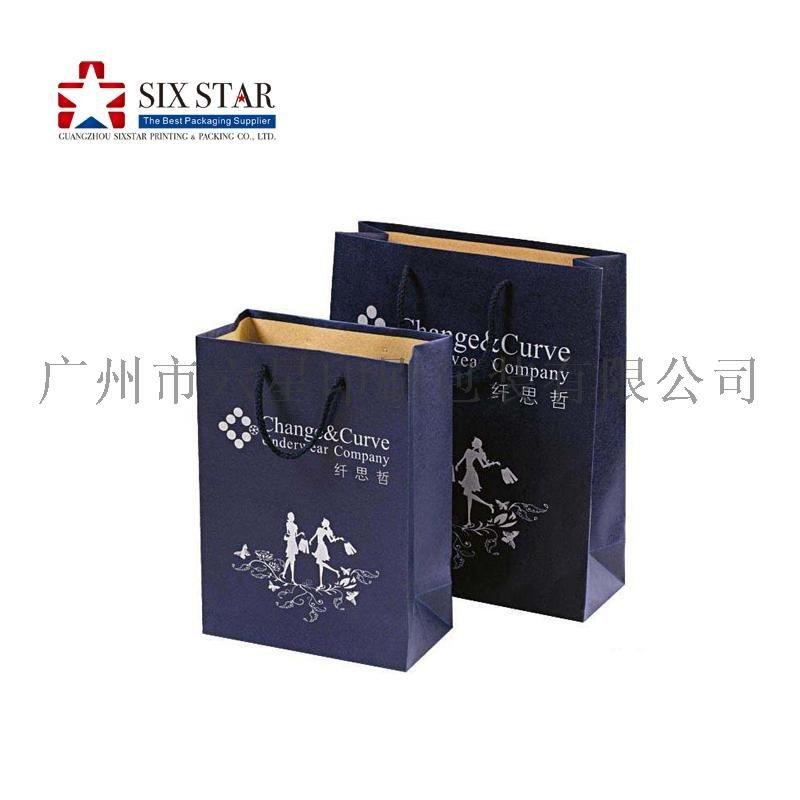 纸袋生产定做手挽袋购物袋直销印刷包装设计