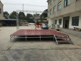 钢铁雷亚舞台 婚庆升降拼装折叠舞台t台 演出活动舞台桁架