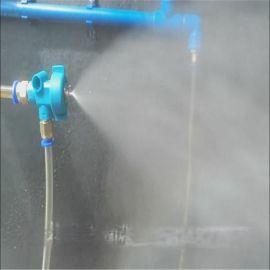 生产小型自吸式水气混合雾化喷嘴喷头 超声波空气雾化喷嘴 二流体空气雾化喷嘴制造厂家