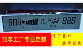 广东LCD显示屏  车载空调液晶屏  开模定制