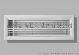 铝合金单层百叶回风口,中央空调风口厂家
