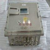 380V防爆減壓控制啓動箱