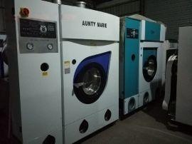 二手玛丽阿姨牌干洗店设备,二手四氯乙烯干洗机,二手洗脱机转让