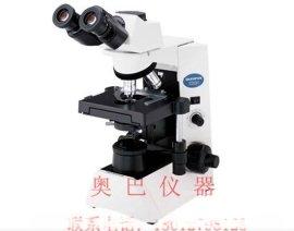 奥林巴斯生物显微镜CX31