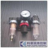 AC2000气源处理元件/气源处理三联件/气动附件