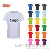 订做印logo圆领衫文化衫广告衫团体运动跑步骑行活动短袖T恤
