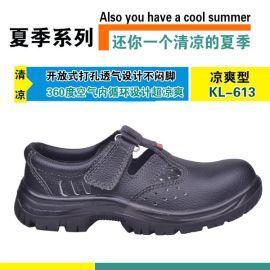 尊狮防砸凉鞋,夏季安全鞋 夏天穿劳保鞋KL-613