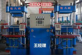 青岛厂家直销200T高精度双头全自动 化机 3RT全自动 化机 自动顶开模热压机