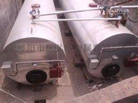 四川立式加热储罐 不锈钢加热罐生产制造厂家