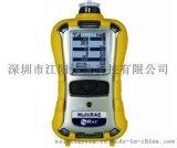 美国华瑞MultiRAE 2 【PGM-6208】六合一有毒有害气体检测仪