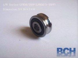厂家LFR50/5KDD/NPP非标U型轴承