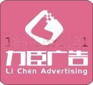 西安设计公司logo标志-西安公司logo的设计