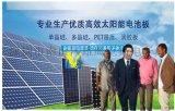 太陽能電池板多晶矽50W