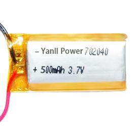 智能眼镜锂电池3.7V 500mAh数码电池