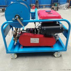 超洁cj-5415型小区管道疏通清洗机