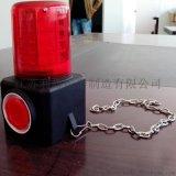 FL4870/LZ2多功能聲光報警器 磁吸式聲光充電報警器防盜報警器