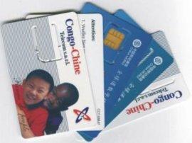 SIM/GSM/CDMA/2.5G/WCDMA/CDMA2000 3G手机测试卡(CY0008)