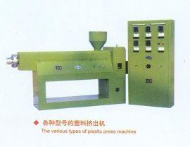 塑料软管生产线