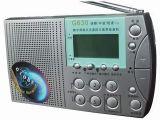 收音機 G630