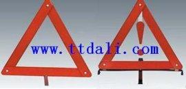 三角 示牌