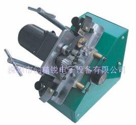 自动IC整形机(CR-100)