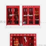 哪里有卖消防器材柜全套微型消防站