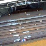 蕪湖耐候鋼板q295nh 熱軋鋼板生產廠家