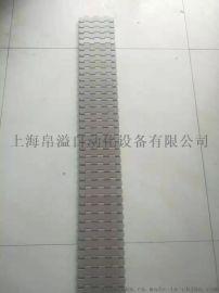 83垂直柔性链板输送线