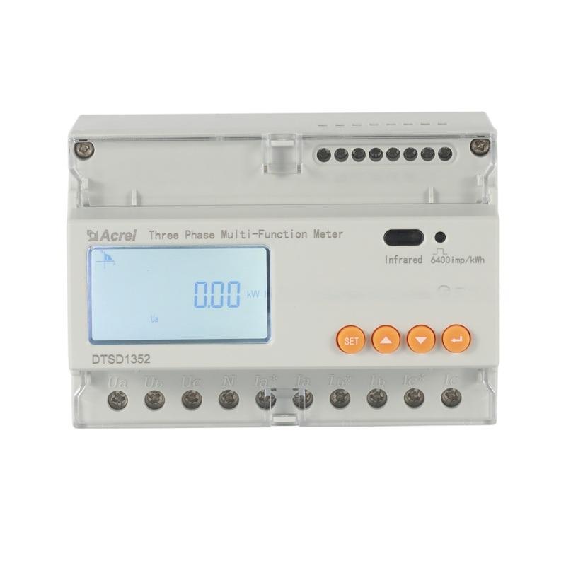 DTSD1352-C导轨式计量电能表,带通讯电能表