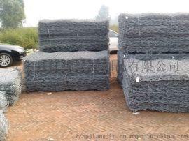 北京宾格网垫护坡  路面加筋石笼网