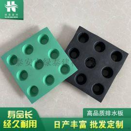 茂名3公分塑料排水板价格(欢迎莅临)新报价。