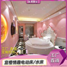 上海家具直销酒店情趣电动床合欢双人水床垫