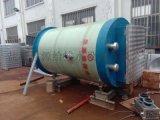 延安一体化预制泵站 污水提升泵站厂家安装