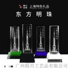 东方明珠水晶内雕模型 广播电视塔地标建筑纪念品