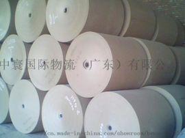 印度90克瓦楞纸进口报关流程,广州原纸进口代理