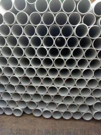 国标TP304H不锈钢管厂 天津TP304H锅炉管
