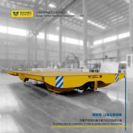 蓄電池軌道運輸車10噸車間設備搬運電動地平車